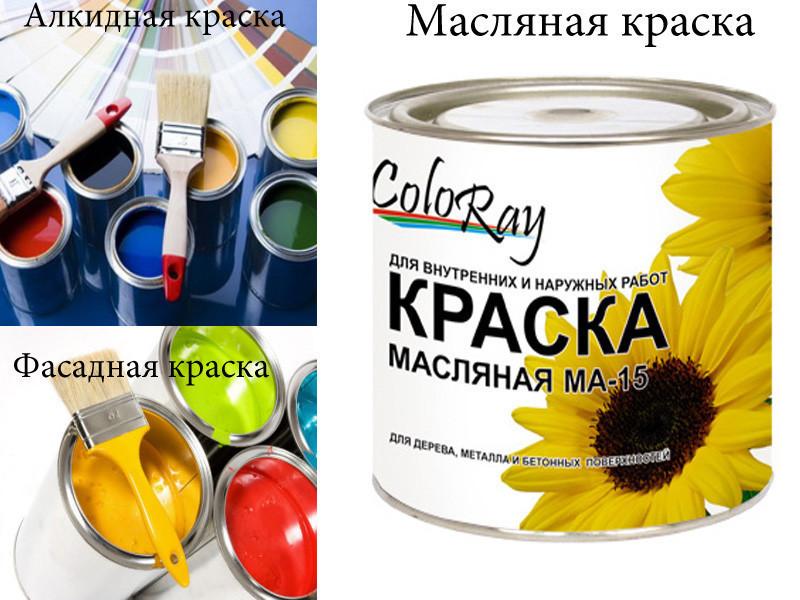 Весь спектр цветов в красках
