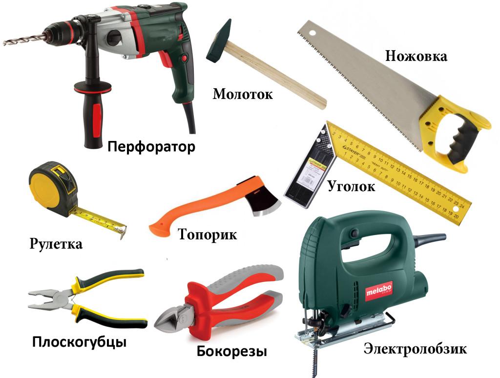 Мы видим примерный набор инструментов, которые могут нам понадобиться при сооружении каркаса под обшивку стен вагонкой, но он не обязательно может включать все эти инструменты